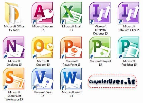 مجموعه نرم افزارهای Microsoft Office