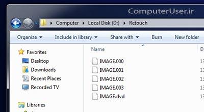 فایل های ایمیل روی DVD