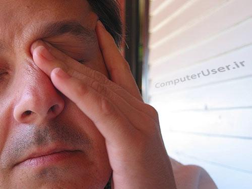 مبارزه با خستگی چشم حین کار کردن با رایانه