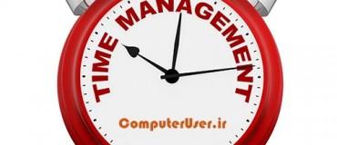 مدیریت زمان برای کار با کامپیوتر