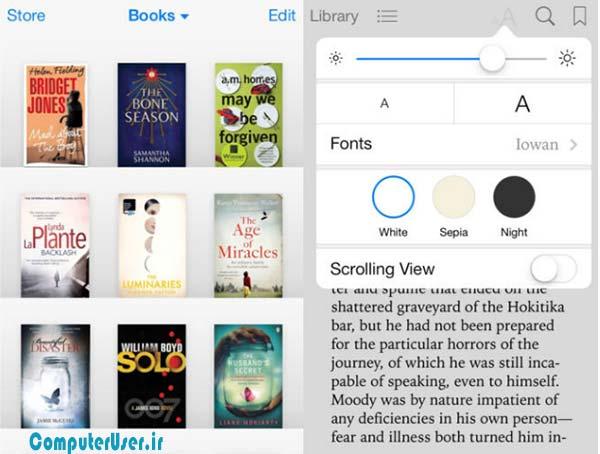برنامۀ کاربردی iBooks