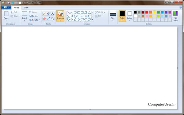 نرم افزار نقاشی Paint