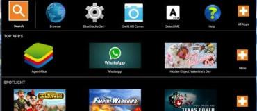 نرم افزار BlueStacks App Player