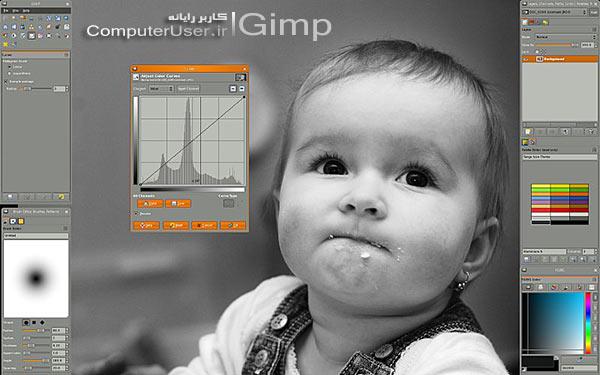 نرم افزار Gimp