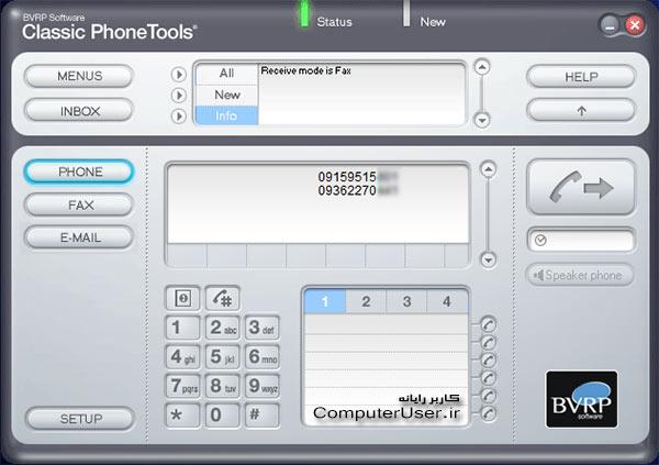 پنجره نرم افزار Classic PhoneTools
