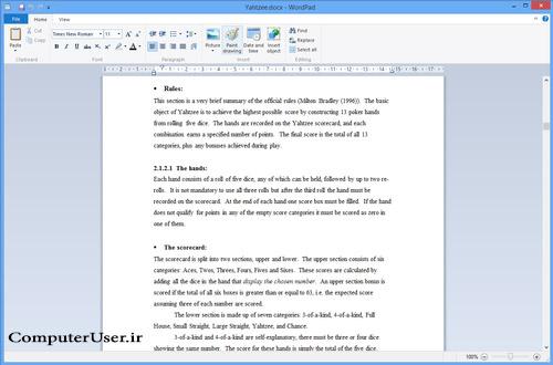 نرم افزار Office Word
