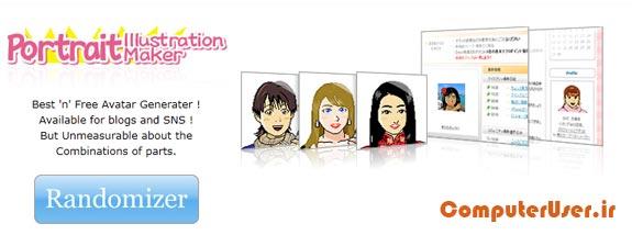 ساخت تصاویر کارتونی با Portrait Illustration Make