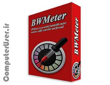کنترل مصرف اینترنت کامپیوتر با نرم افزار BWMeter