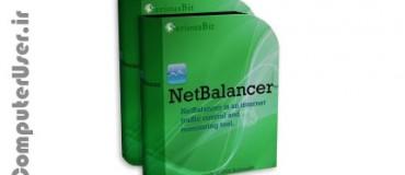 نرم افزار NetBalancer