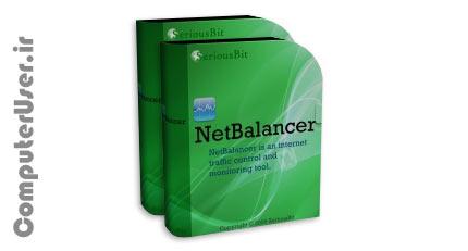کنترل مصرف اینترنت کامپیوتر با نرم افزار NetBalancer
