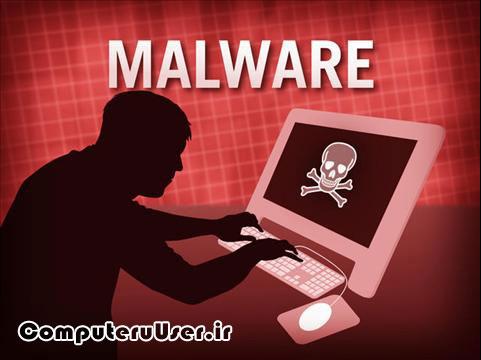 جاسوس افزار چیست؟