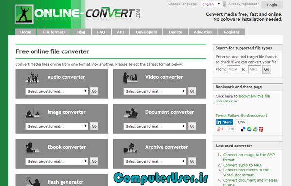 تبدیل فایل آنلاین با online-convert.com