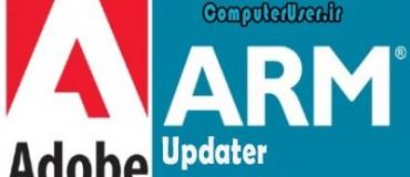 غیرفعال سازی به روزرسانی خودکار AdobeARM.exe