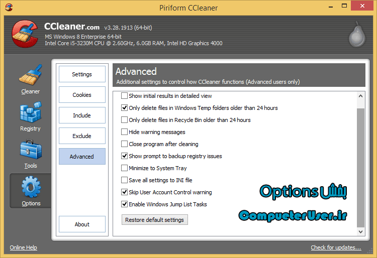 بخش Options نرم افزار CCleaner