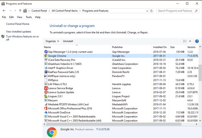 بخش Programs and Features در ویندوز برای حذف برنامه ها