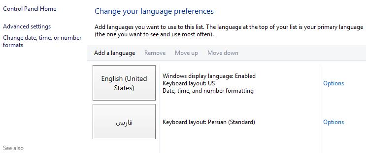 Change you language preferences