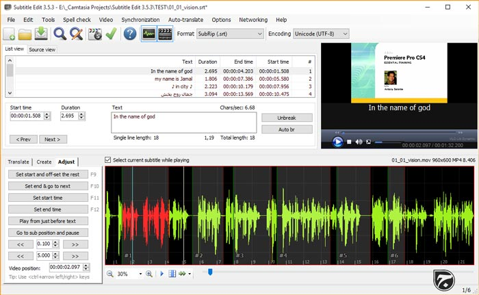 آموزش جامع نرم افزار زیرنویس ویدیو Subtitle Edit